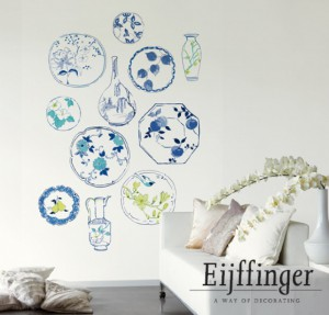 Eijffinger Wallpower Next 0022